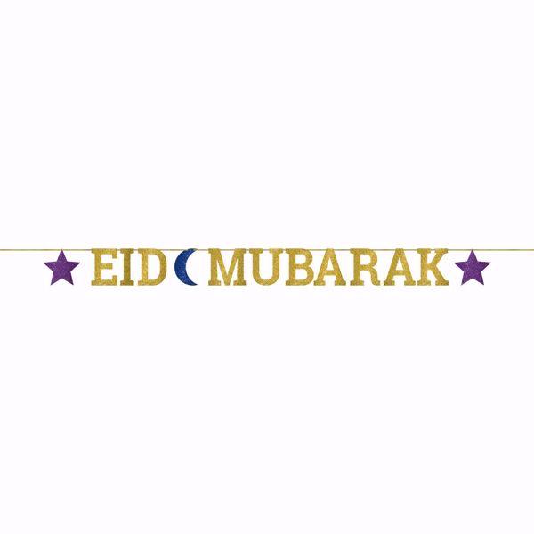 Bild von Girlande Eid Mubarak Ramadan Gold Blau Oriental